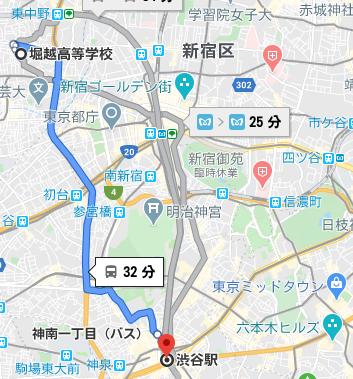 政樹 自宅 本 京